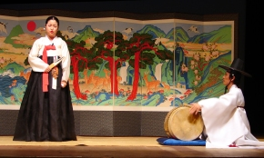 Pansori performance at the Busan Cultural Center in Busan South Korea